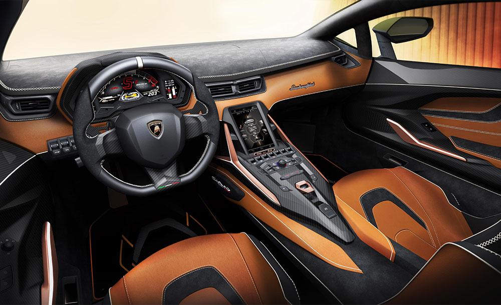 Lamborghini Cyan
