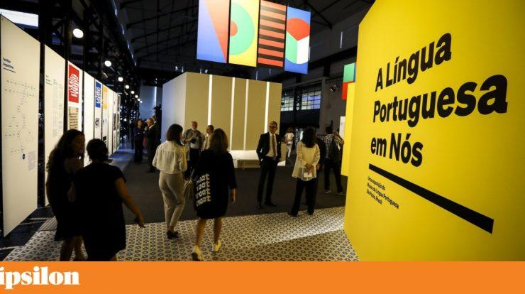 English academics discuss Portuguese language colonization    Portuguese language
