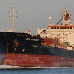 COVID: After 15 crew members test positive, ship is quarantined in Vila Velha |  health