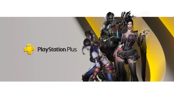 Games from the August PS Plus plan are now available for download