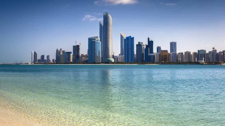 The United Arab Emirates is set to invest $ 12 billion in the UK