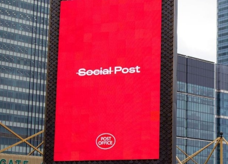 The UK Post is using Facebook's stumble in the campaign
