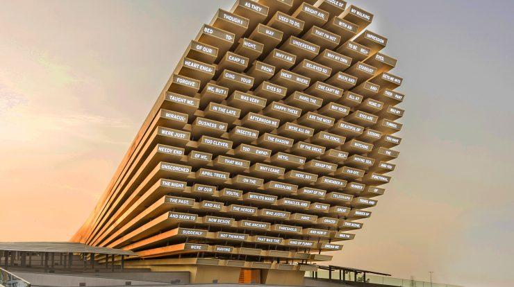 Expo 2020 Dubai Pavilion in Dubai presents poems created by AI